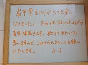 IMG_5405