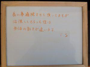 IMG_5599[1]